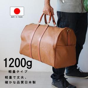 ボストンバッグ 2WAY 幅50cm ショルダーバッグ 豊岡製 日本製 旅行鞄 旅行かばん 旅行カバン ボストンバック 02-0219 crescent