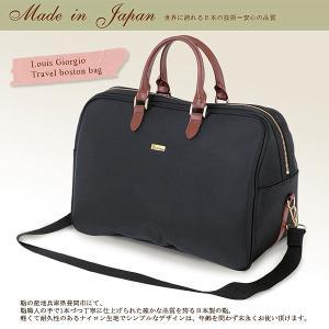 ボストンバッグ 2WAY ショルダーバッグ 豊岡製 日本製 旅行鞄 旅行かばん 旅行カバン ボストンバック 04-0110 さらに特典付き|crescent