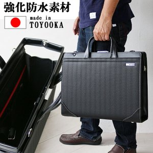 ダレスバッグ 大口 ストライプ 防水効果 豊岡製 日本製 メンズビジネスバッグ B4書類対応 ビジネスバック 2WAY  23-0563|crescent