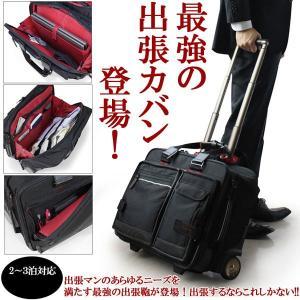 キャリーバッグ 旅行鞄 uno1235580 旅行カバン 旅行かばん 機内持込 PC対応 通勤 営業 出張  ビジネスバッグ 大容量 23-5531 crescent