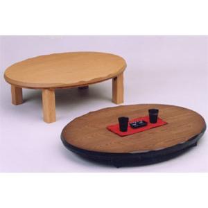家具調こたつ 折りたたみ可能 楕円暖卓 ローハイタイプ|crescent
