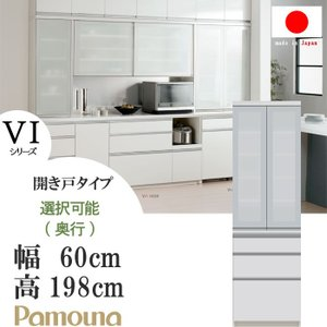 パモウナ 食器棚 幅60cm 高さ198cm VIシリーズ VI-600K(奥行50cm) VI-S600K(奥行44.5cm) <佐川急便玄関渡し>|crescent
