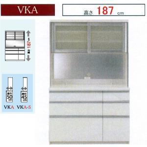 パモウナ 食器棚 キッチンボード VKA-1200R  幅120cm 食器棚 ダイニングボード 店在庫奥行50|crescent