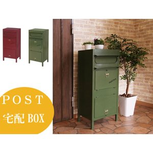 宅配BOX ポスト 郵便受け 置き型ポスト   グリーン レッド 北欧 アンティーク   送料無料|crescent