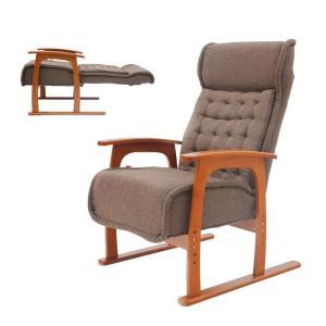 リクライニングチェア 高座椅子 高座椅子 座椅子 肘付座椅子 テレビチェア m098-50838|crescent