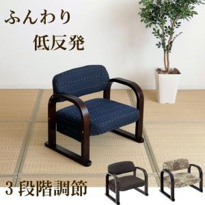 座椅子 コンパクト 座敷椅子 低反発 テレビ座椅子 リラックスチェア 肘付き 送料無料|crescent