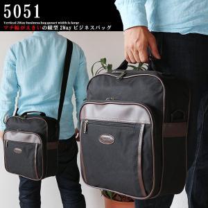 ブリーフケース 縦型 メンズビジネスバッグ A4ファイルが入る 2WAY かばん カバン 鞄 軽量 送料無料 あすつく|crescent