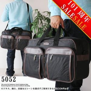 ボストンバッグ 2WAY 旅行バッグ ブラック 旅行鞄 カバン 鞄 かばん 父の日 買い替え プレゼントに あすつく 特選|crescent