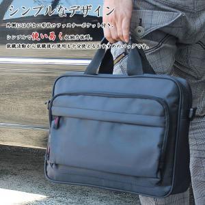 トートバッグ ビジネスバッグ メンズ ブリーフケース メンズ 就職活動 営業 面接 出張 ビジネスバック ym55620 あすつく|crescent
