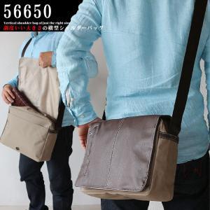 ショルダーバッグ 横型 メンズビジネスバッグ 肩掛け 斜め掛け ツートン ステッチ かばん カバン 鞄 軽量 かるい  あすつく|crescent