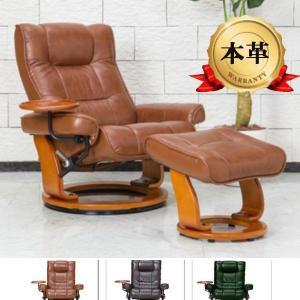 本革セミアニリン 高密度ウレタン  リクライニングチェアー オットマン付き 1人掛けソファー パーソナルチェア   comfort+|crescent