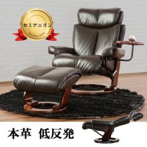 本革セミアニリン 低反発  リクライニングチェアー オットマン付き テーブル付き 1人掛けソファー パーソナルチェア   comfort+|crescent