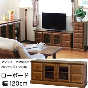 テレビ台 幅120cm ブラウン ナラ無垢材 天然杢 重厚感 高級感 テレビ台 ローボード テレビボード リビングボード TVボード|crescent