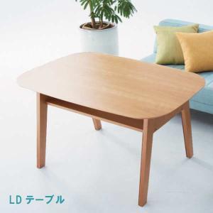 ソファ/ダイニング テーブル リビングダイニングテーブル ティータイムシリーズ teatime-LD|crescent