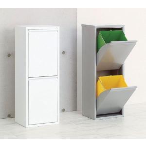2リサイクルビン 分別タイプ 16リットル×2 幅34 高さ92cm リビングやキッチンに最適 ダストボックス BOX ゴミ箱 分別|crescent