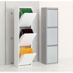 3リサイクルビン 分別タイプ 16リットル×3 幅34 高さ136.5cm リビングやキッチンに最適 ダストボックス BOX ゴミ箱 分別|crescent
