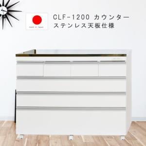 キッチンカウンターテーブル ステンレス天板 幅120.5cm キャスター付き キッチンカウンター GSR|crescent