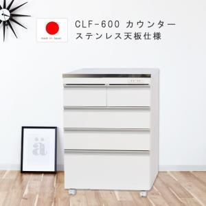 キッチンカウンターテーブル ステンレス天板 幅60.5cm 高さ85cm キャスター付き、裏面化粧、コンセント キッチンカウンター|crescent