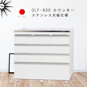 キッチンカウンターテーブル ステンレス天板 幅90.5cm 高さ85cm キャスター付き、裏面化粧、コンセント キッチンカウンター|crescent