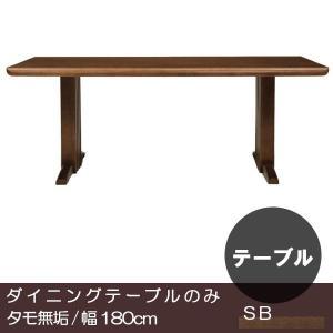 ダイニングテーブルのみ 食卓テーブル 幅180cm タモ無垢材 北欧家具 モダンデザイン  GSR  ダイニングテーブル 食卓|crescent