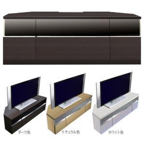 42型対応 次世代テレビ台 コーナーテレビボード コーナーテレビ台 幅120 Deeシリーズ 液晶プラズマテレビ、薄型テレビ対応|crescent