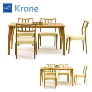 食卓セット 5点 幅150cm BOSCO クローネ Krone 食卓テーブル DT84015Q-PL800(LBR)/PN800(NA) チェア DC84401S-PL8P1(LBR)/PN8P1(NA)|crescent
