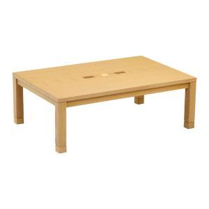 家具調こたつ 長方形 幅120cm 中間スイッチ ジョイ120|crescent