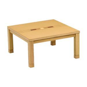 家具調こたつ 正方形 幅80cm 中間スイッチ ジョイ80|crescent