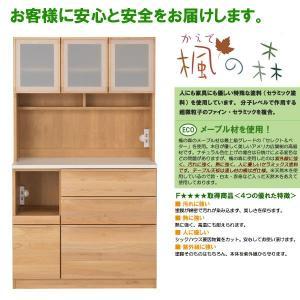 食器棚 楓の森 S100食器棚 yokaede-s100r KNA/KWN ダイニングボード 堀田木工 幅100cm メープル材  GYHC|crescent
