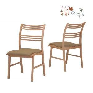 ダイニングチェア 幅45cm 楓の森 チェア KMC-523 KNA/KWN 食卓椅子 いす イス ミキモク MIKIMOKU  メープル材 無垢材|crescent
