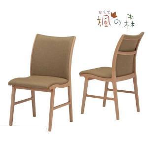 ダイニングチェア 幅45cm 楓の森 チェア KMC-524 KNA/KWN 食卓椅子 いす イス ミキモク MIKIMOKU  メープル材 無垢材|crescent