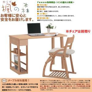 パソコンデスク 机 楓の森 デスク 天板KMCT-1100/ボックスKMLB-30/脚KML-742  学習机 メープル材 無垢材|crescent