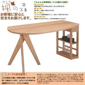 食卓テーブル 変形型天板 幅150cm 楓の森 ダイニングテーブル 天板KMLT-1530/ボックスKMLB-30/脚KML-731  メープル材|crescent