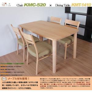 ダイニングセット5点 楓の森 既製天板 角丸型  KMT-1410 KNA/KWN/脚KML-744/チェアKMC-520 KNA/KWN 食卓セット メープル材|crescent