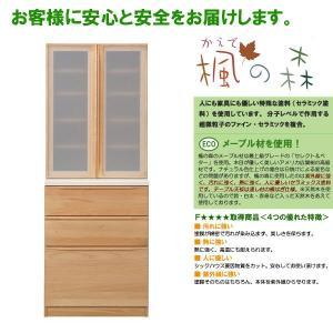 食器棚 楓の森 S66食器棚 KNA/KWN ダイニングボード 堀田木工 幅66cm メープル材|crescent
