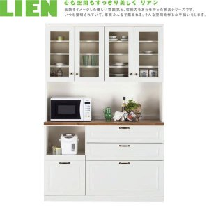 食器棚 リアン レンジボード 幅140cm K-140HOP LIENシリーズ GYHC 食器棚 ダイニングボード|crescent
