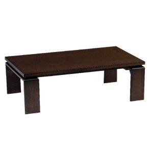 家具調こたつ 長方形 幅120cm ハロゲン手元コントローラー ロダン折れ脚120|crescent