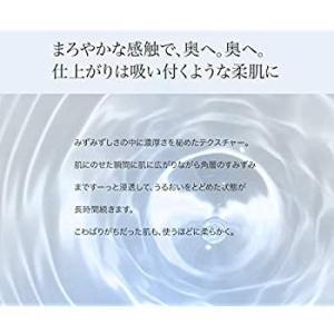 b.glen ビーグレン QuSome ローション 化粧水 120ml