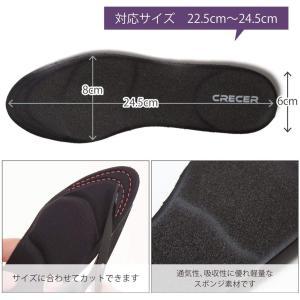 CRECER 女性用 インソール 衝撃吸収 靴 の 中敷き パンプス スニーカー に (ベージュ)