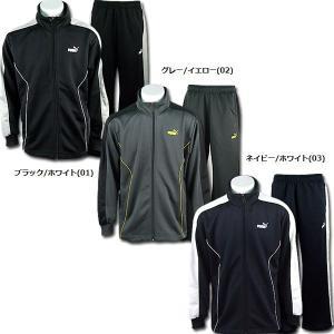 プーマ(PUMA) メンズ トレーニングウェア上下セット 507097/507098|crescentsports