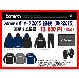 「好評予約受付中!」boneraボネーラ 2015年 福袋 計5点【送料無料】|crescentsports