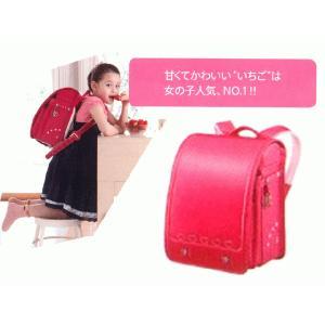 2012年 Feerie de email いちご・コレクション プレミアムモデル FE2111|crescentsports