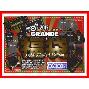 「好評発売中!」GRANDEグランデ2015年福袋 計6点【送料無料】|crescentsports