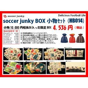 「好評発売中!」soccer junky サッカージャンキー限定BOX小物セット crescentsports