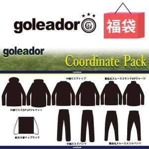 goleadorゴレアドール フットサルウエア 2020年 福袋 計6点 HP-2020