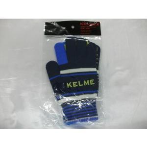 KELME(ケルメ) ニットグローブ 手袋 KA450 ネイビー crescentsports