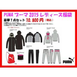 「好評発売中!」PUMAプーマ2015年レディース福袋 7点【送料無料】|crescentsports