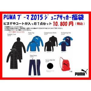 「好評発売中!」PUMAプーマ2015年ジュニアサッカー福袋 計7点【送料無料】|crescentsports