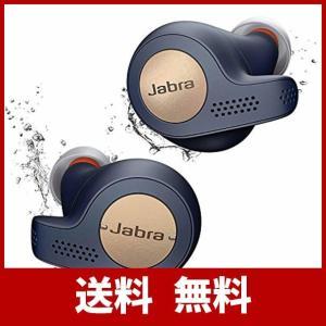 ■ペアリング前に充電する場合 初回のペアリング前にイヤーバッドを充電した場合、Jabra Elite...