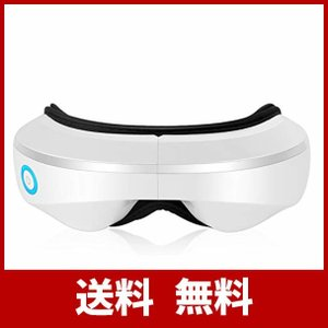【役に立つ】柔らかい素材と3D立体型アイマスクの組み合わせは、装着時のストレスを大幅に軽減できます。...